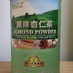 [TASTE ORIGINAL] PO Natural Pure Almond Powder (Sugar Free) 500g SGD 23.