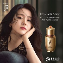[BANK OF CHINA] The History of Whoo is a premium Korean skincare brand inspired by the beauty secrets of the royal courts.