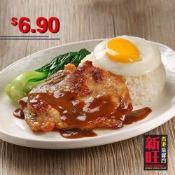 [XIN WANG HONGKONG CAFE] Pick a main from our promo list to enjoy an exclusive value meal at $6.