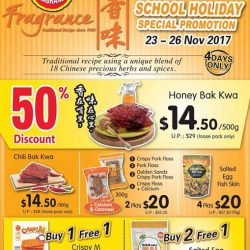 [Fragrance Bak Kwa] School Holiday Special PromoOur Limited Edition Honey Bak Kwa is now available at $14.