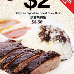 [Kay Lee Roast Meat Joint] LAST 2 DAYS for our $2 Duck Rice Promo!