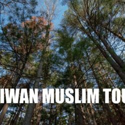 [WTS TRAVEL] Our Muslim friends, let's go a trippy Taiwan tour!