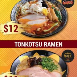 [Keisuke Ramen] A party of extravaganza isn't fulfilling without a bowl of delicious ramen!
