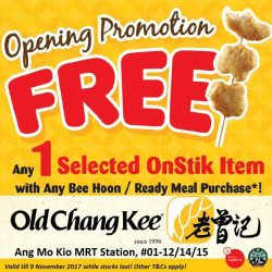 [Curry Times. Old Chang Kee] AMK MRT outlet Opening promotion!