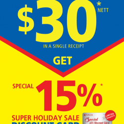 [POPULAR Bookstore] The SUPER HOLIDAY SALE starts today!
