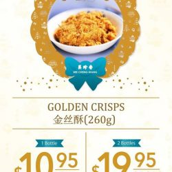 [Bee Cheng Hiang Singapore] Cook up a scrumptious meal with Bee Cheng Hiang's Golden Crisps!