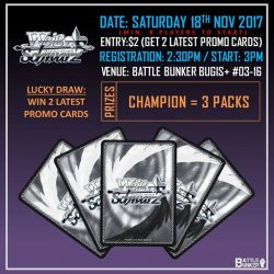 [Battle Bunker] TCG SATURDAY - Month of November begins for Final Fantasy TCG, Luck & Logic, and Weiss Schwarz!