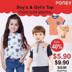 [PONEY enfants] CLEARANCE SALE for 2 days ONLY: 8 & 9 Nov 2017 😉 ONLY $5.