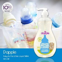 [10 10 Mother & Child Essentials] The Dapple Baby Bottle & Dish Liquid that's fragrance free!
