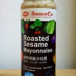 [TASTE ORIGINAL] Sauce Co 味榮 Roasted Sesame Mayonnaise Dressing Lacto Vegetarian (Egg Free) 220gSGD 6.