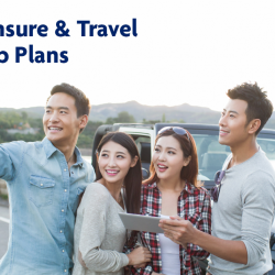 [UOB Bank] Planning a vacation?