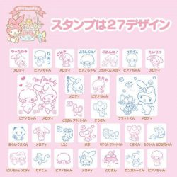 [Sanrio Gift Gate] Unleash your creativity with the stamp sets!