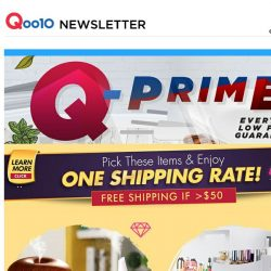 [Qoo10] $3.90 Emoji Cushions! Enjoy ONE Shipping Rate With Qprime Delivery Items!!