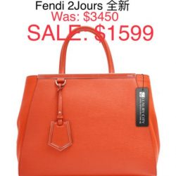 [Luxury City] Fendi 2Jours new - S$1,5991.
