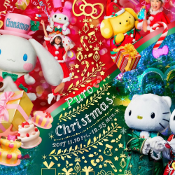 [Changi Recommends] Merry Puro Christmas!