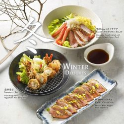 [Sushi Tei] The chilly Winter season is upon us, but we've got some comfort to offer.