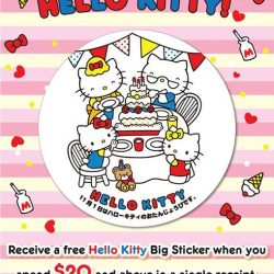 [Sanrio Gift Gate] Are you a fan of Sanrio Gift Gate's Big Sticker Promotion?