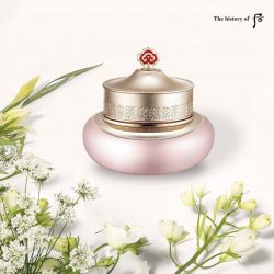 [The History of WHOO] Wrap your skin in moisture with the delectable Gongjinhyang Soo Yeon Cream.