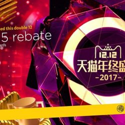 [Maybank ATM] Get ready to enjoy unbelievable discounts at Taobao's Double 12 Shopping Festival!