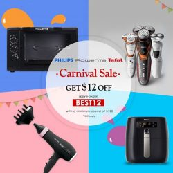 [Best Denki] Get $12 Off @ BEST Online Philips, Tefal & Rowenta Carnival Sales!