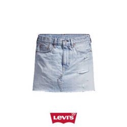 [Levi's] Keep it simple and light this Holiday season.