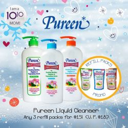 [10 10 Mother & Child Essentials] Hey 1010 Moms, we have your weekly store promo!