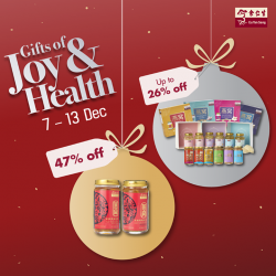 [Eu Yan Sang] Have your share of bird's nest goodness at attractive prices from 7 to 13 Dec!