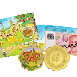 [The Singapore Mint] Sneak peek into our festive Lunar collectibles and auspicious gifts!