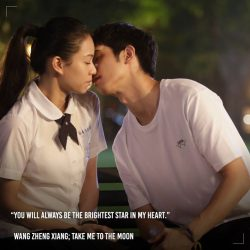 [Shaw Theatres] He managed to defy time but will he be able to stop her from chasing her dreams which will ultimately