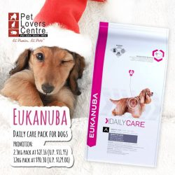 [Pet Lovers Centre Singapore] Here's a brand that we're sure you're familiar with - Eukanuba!