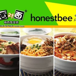 [Face to Face Noodle House] What are you waiting for?