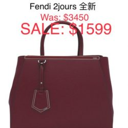 [Luxury City] Fendi 2 Jours - S$1,5991.