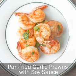 [THE SEAFOOD MARKET PLACE BY SONG FISH] Pan-fried Garlic Prawns with Soy SauceWant a fast seafood recipe?