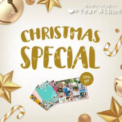 [FUJIFILM] Share the joy of Christmas with 20% off FUJIFILM Year Album and spread the cheer to those whom matter with
