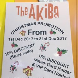 [The Akiba] Its Christmas Season for joy and sharing~Do drop by our outlet for your Christmas gifts / gathering sessions and do