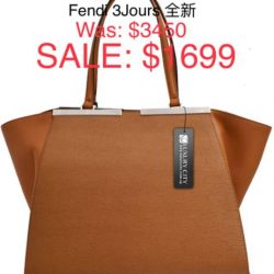 [Luxury City] Fendi 3Jours brand new - S$1,6991.