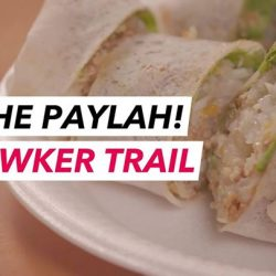 [DBS Bank] Join us on The PayLah!