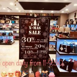 [Luxury City] Luxury City X'mas sales starts, welcome to visit our shop at chinatown point