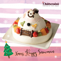 [Chateraise] A big, lovely snowman awaits you this Christmas!