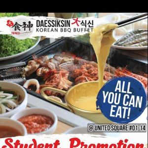 [Daessiksin 大食神] Starting 18dec2017 for a limited period: Daessiksin Korean BBQ Buffet Student Promotion $13.