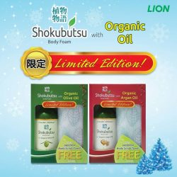 [Watsons Singapore] Limited Edition giftset from Shokubutsu!