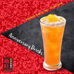 [XIN WANG HONGKONG CAFE] Take a swig of these cool drinks!