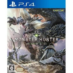 [GAME XTREME] Only 21 more days to the release of Monster Hunter World on consoles~!