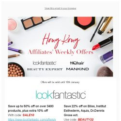[The Hut] THG Beauty Weekly Offers😊