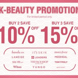 The Shilla Duty Free Cosmetics & Perfumes: Enjoy Up to 15% OFF Korean Beauty Brands Like Innisfree & Laneige!