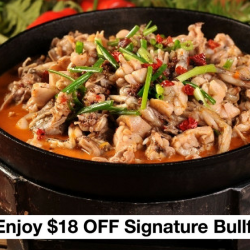 Wah! Kungfu 蛙功夫: Enjoy $18 OFF Signature Bullfrog Hotpot!