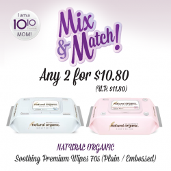 [10 10 Mother & Child Essentials] A soothing premium wipe, 70s (Plain / Embossed) - We are running a promo for Natural Organic to Mix & Match Any 2