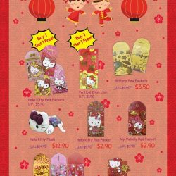 [Sanrio Gift Gate] Up to 50% off Chinese New Year items at Sanrio Gift Gate Isetan stores!