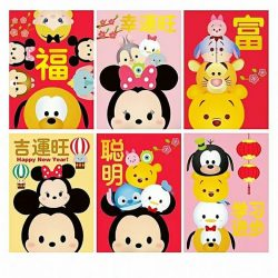 [JOEY'S WARDROBE] Free Set Of 6 Cartoon Red Packets with $50 Purchase!
