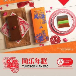 [Tung Lok Seafood] Our R&D team has been hard at work on this and now, it is OFFICIAL!